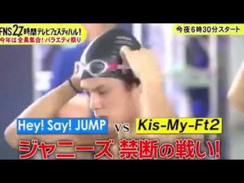 『いただきハイジャンプ×キスマイBUSAIKU!  超合体フェス』 放送前の大舌戦!  キングコメディー 160723