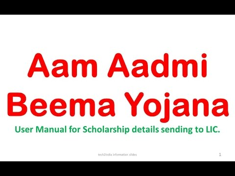 Aam Admi Bima Yojana (AABY) Registration