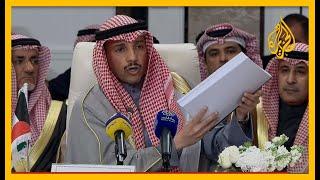 شاهد| رئيس مجلس الأمة الكويتي مرزوق الغانم يرمي خطة ترمب في سلة المهملات