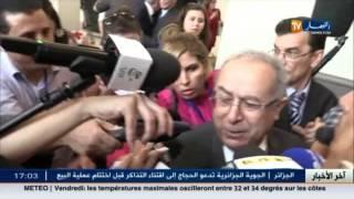 هذا ما قاله وزير الشؤون الخارجية رمطان لعمامرة عن المغرب