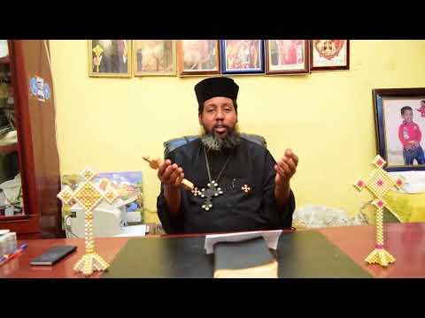 መድሃኔ ኣለም medhane Alem hiyaway guasa New Eritrean Orthodox Tewahdo Christian Sermon 2018