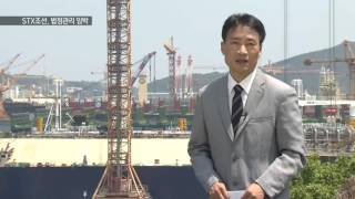 [KNN 뉴스] STX조선 법정관리 임박, 파장은?