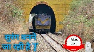Ahmedabad-Udaipur Gauge Conversion (Part 6)