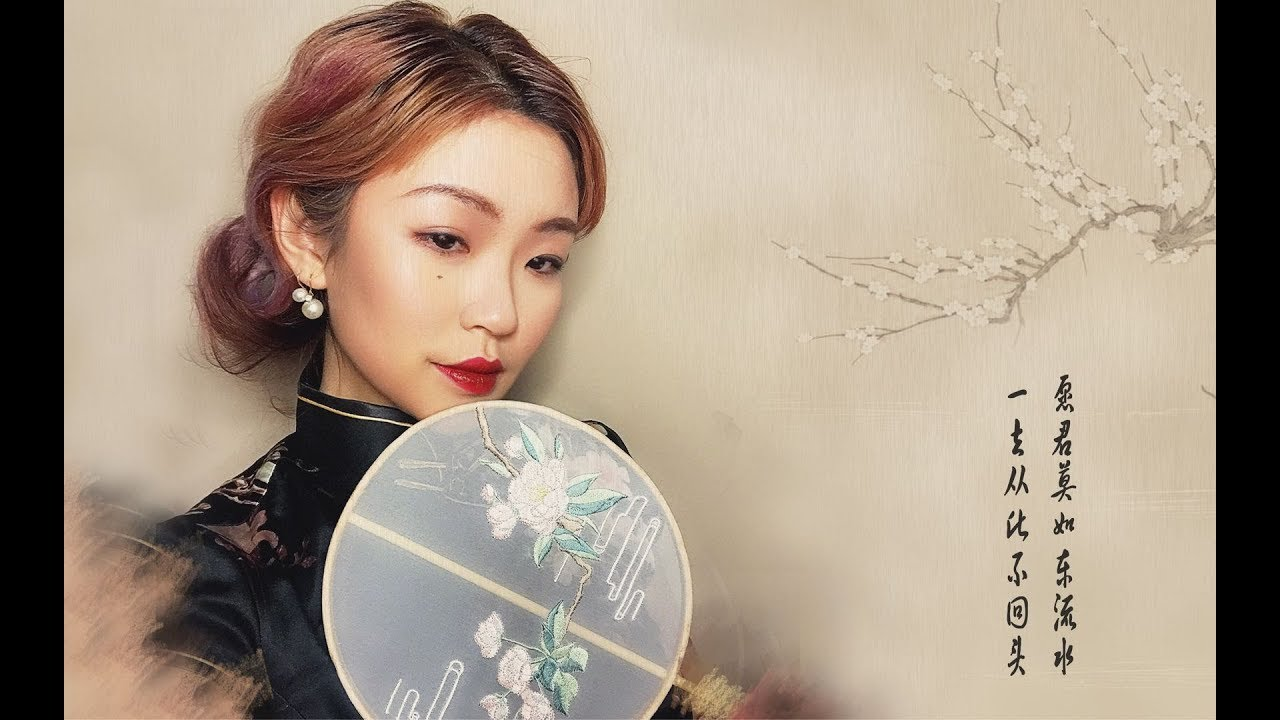 Kylinvintage Chinese Makeup Cheongsam Youtube