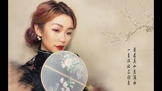 【Kylin柒七】Vintage  Chinese Makeup 旗袍 Cheongsam