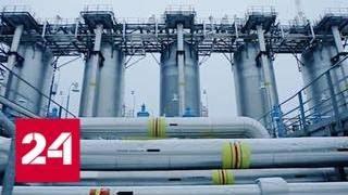 Энергетика. Экспортный рекорд. Специальный репортаж Полины Крикун - Россия 24