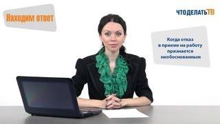 видео Как писать претензию на возврат товара в магазин часть 1