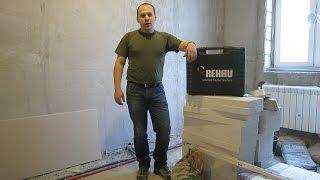 Переделка системы отопления и установка радиаторов с использованием инструмента Rehau(Довольно продолжительное виде с прологом и эпилогом, как при помощи инструментов и арматуры Rehau, а также..., 2014-12-27T22:31:22.000Z)