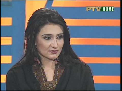 Bait Bazi Part - 5 Hamed