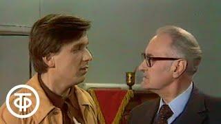 Наши соседи. Семейная история. Часть 2. Неприемный день (1977)