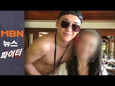 MBN 뉴스파이터-경찰, 승리 생일파티서 '성매매 있었다' 진술 확보