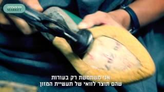 יוצרים במרמלדה מרקט: נועה לוי-ערן מ-Abramey עושה סנדלים