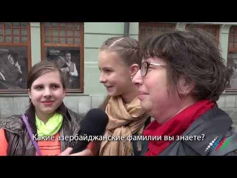 Что москвичи и гости столицы знают об Азербайджане. Опрос портала «Москва-Баку».
