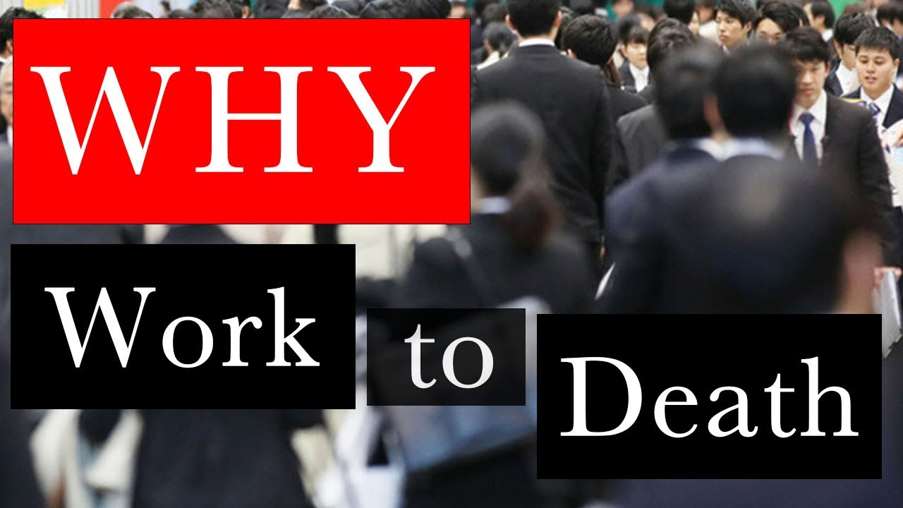 Why Japan has Toxic Work Culture (Documentary Series Ep.2/2)