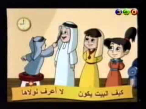 أمي ربة بيت   أنشودة رائعة للأطفال   www zanbaq com