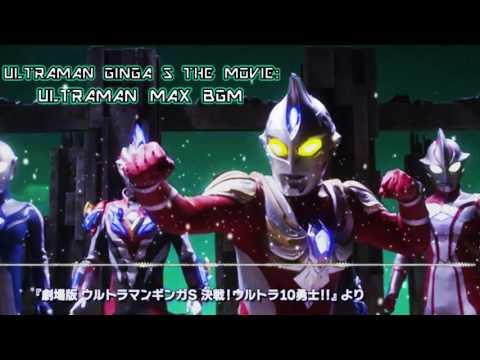 Ultraman Ginga S the Movie: Ultraman Max BGM