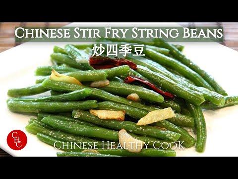 Chinese Stir Fry String Beans 炒四季豆