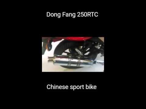 Dong Fang RTC 250CC sport bike