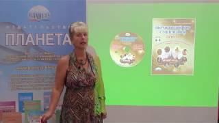 Окружающий мир с увлечением 3 класс - презентация курса внеурочной деятельности