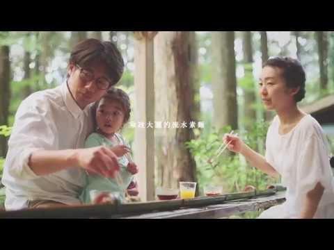 飛騨国 下呂の旅 総集編(繁体)