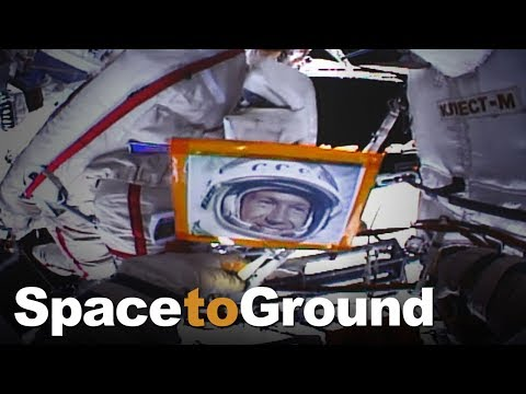 Space to Ground: Saluting an Icon: 05/31/2019