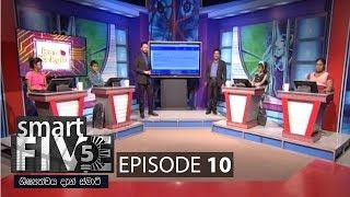 Smart Five - (2020-06-21) | ITN Thumbnail