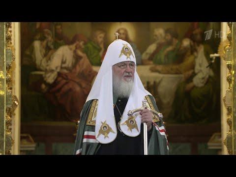 Патриарх Московский и всея Руси Кирилл призвал всех верующих воздержаться от посещения храмов.
