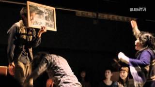 マームとジプシー『Kと真夜中のほとりで』|演劇NAVI
