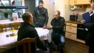 В Кемерово жадный муж залил жену бетоном