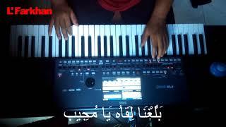 Download Lau Kana Bainanal Habib || لوكان بيننا الحبيب female Karaoke Lirik Minus One cover By El Farkhan Mp3
