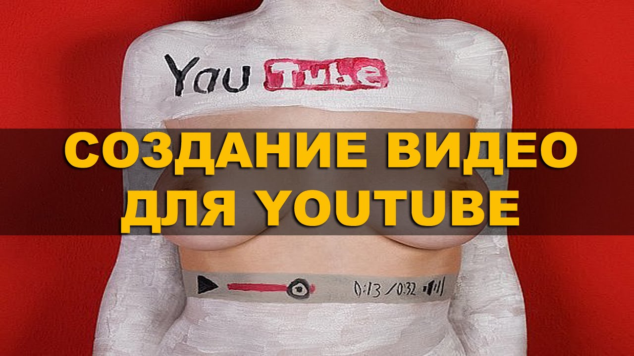 Видеоролик реклама о компании финка фото 529-200