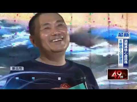 貢寮音樂祭 87組歌手樂團接力表演