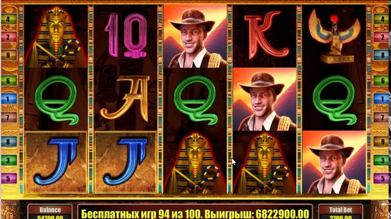 Играть бесплатный игровой автомат новогодний 2