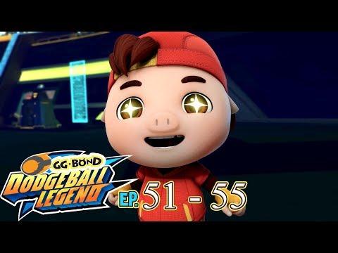 猪猪侠之竞球小英雄 第十四季 GG Bond: Dodgeball Legend S14 EP 51 - 55