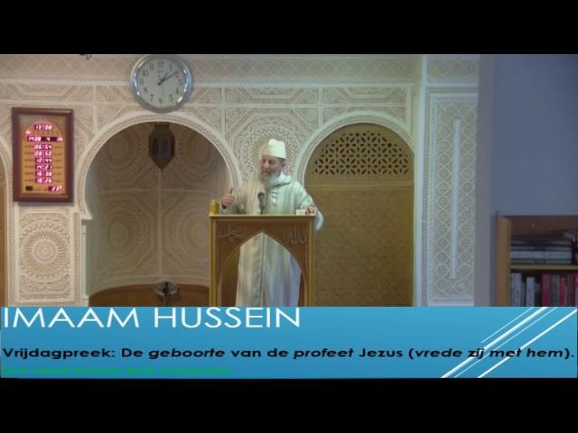 Imaam Hussein - De geboorte van de profeet Jezus vrede zij met hem