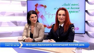 День на Думськй. ¶нна Власова  Олена Чернилевська 08.03.2019