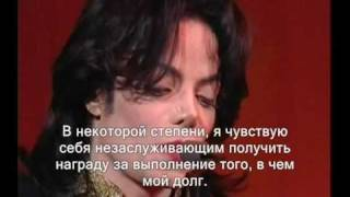 Michael Jackson - Bollywood Awards (русские субтитры)