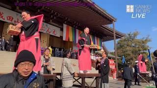 千葉県成田市の成田山新勝寺で3日、恒例の節分会が行われた。大相撲の横...
