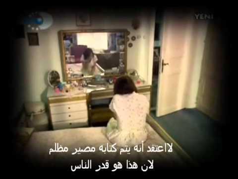 ترجمة اغنية مسلسل على مر الزمان - Oyle Bir Gecer ZamnKi song