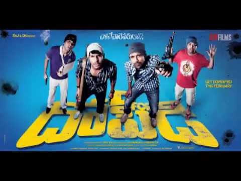 d-for-dopidi-(2013):-telugu-mp3-all-songs-free-direct-download-128-kbps-&-320-kbps