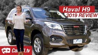 2019 Haval H9 Review   Australia