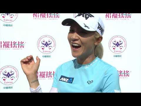 Lydia Ko Interview Round 2 2018 Swinging Skirts LPGA Taiwan Championship