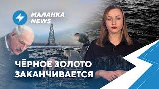 ⚡️Распродажа предприятий/ Праздник намиллион/ Литва упростит релокацию