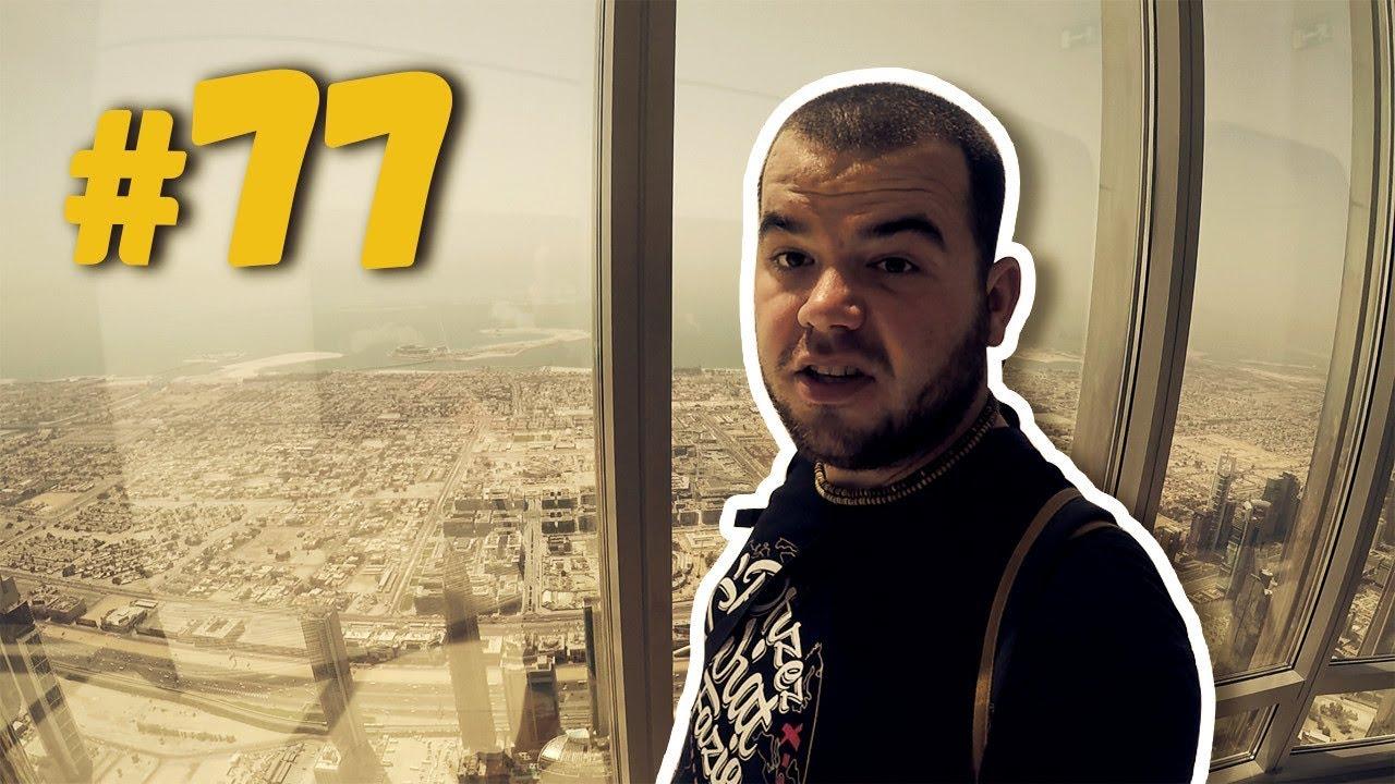 #77 Przez Świat na Fazie – Zjednoczone Emiraty Arabskie – Dubaj