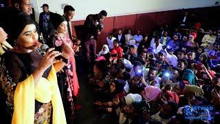 Shaadiya Sharaf Live Show Nairobi Heestii Igu Qabo Iyo Ciyaal Nairobi Maxaa Kala qabsaday
