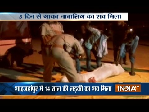 Body Of Minor Girl Recovered In Shahjahanpur, Family Suspect Rape Before Murder