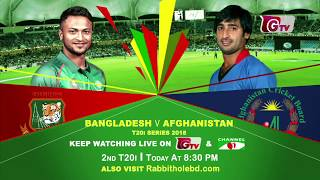 Bangladesh vs Afghanistan || 2nd T20 Match || Promo 2018