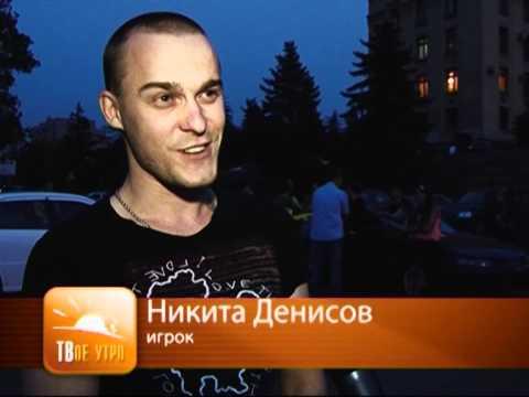 Ночная игра Дозор Алматы