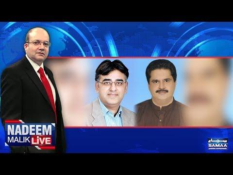 Nadeem Malik Live   SAMAA TV   20 Feb 2018