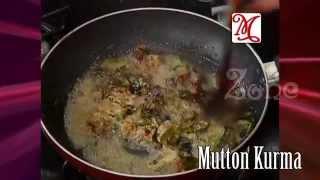mutton kurma Thumbnail